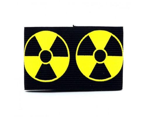 Браслет резиновый Радиация