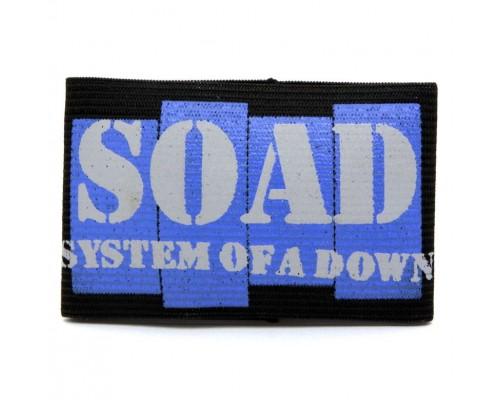 Браслет резиновый System of a Down
