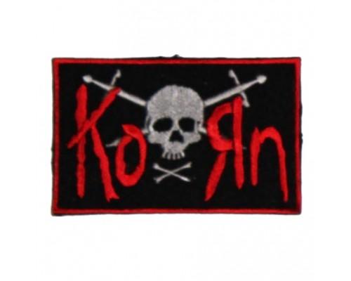 Нашивка Korn v1