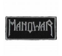 Нашивка Manowar v1