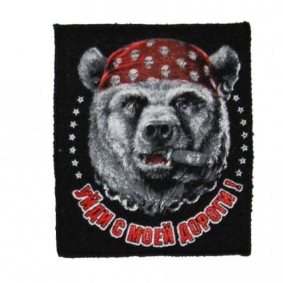 Нашивка Медведь 1