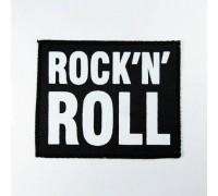 Нашивка Rock N Roll 1