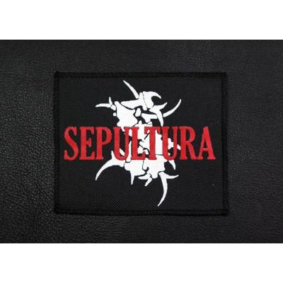 Нашивка Sepultura 1