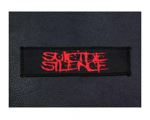 Нашивка Suicide Silence n1