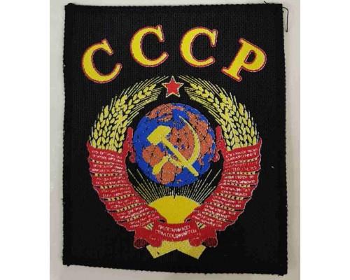 Нашивка СССР 1