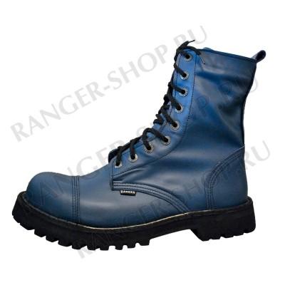 "Ботинки Ranger 9 колец  ""Blue """
