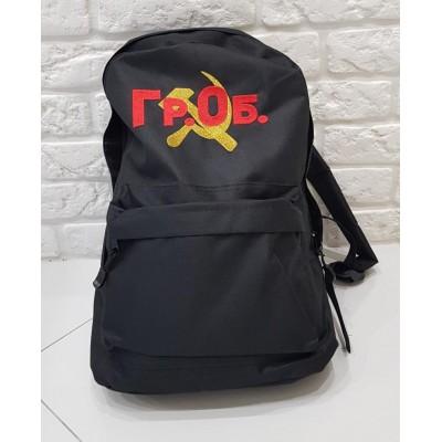 Рюкзак Гражданская Оборона rv1