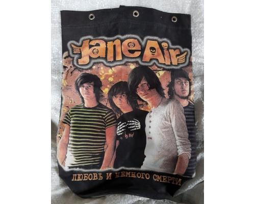 Торба Jane Air 1